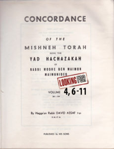 Concordance of the Mishneh Torah, Yad hachazakah