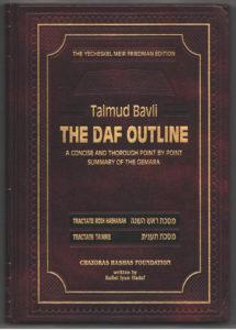 The Daf Outline