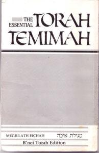 Eichah