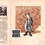 Berele, by Chanin N.D., Illustrations From Note Kozlovski