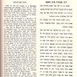 Ein Yaakov