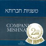 Companion Mishnayot, Niddah by  Heshey Zecler