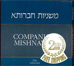 Companion Mishnayot: Niddah