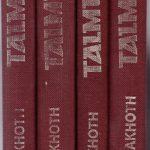 Berakhoth, full set Vol. 1-4 by Rabbi Dr. A. Zvi Ehrman