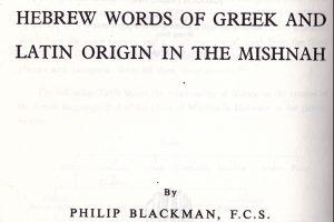 grek_latin_mishnah_crp