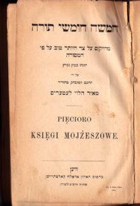 Pięcioro księgi Mojżeszowe