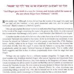 Hadrash V'horaayon by Rabbi Michoel Yitchok Tenenbaum