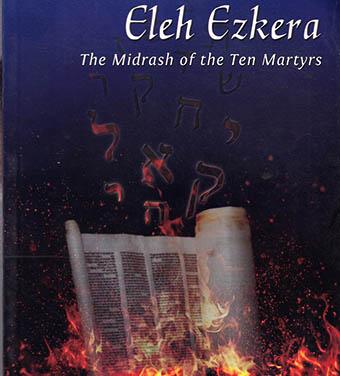 Eleh Ezkera