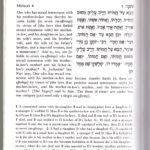 Mishnayoth, Kodashim