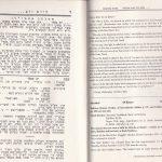 19 Kislev , Hayom Yom