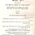 Midrashei ha Zohar