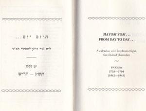 Hayom Yom Bilingual Edition