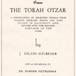 From the Torah Otzar by Joshua Giladi-Gelbfarb