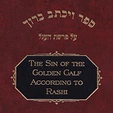 Golden_Calf