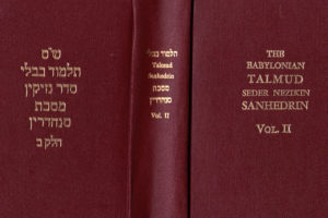 Sanhedrin. Vol II