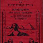 Hagadah by J.D. Eisenstein