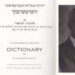 Yiddish English Hebrew Dictionary