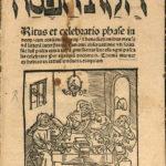 Ritus et Celebratio Phase Iudeorum