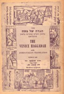 Venice Haggadah