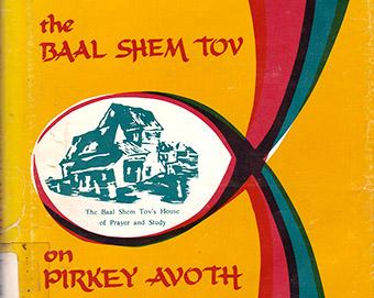 Pirkey Avoth
