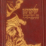 The Lexicon of the Yiddish Theatre
