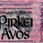Maharal of Prague, Pirkei Avos