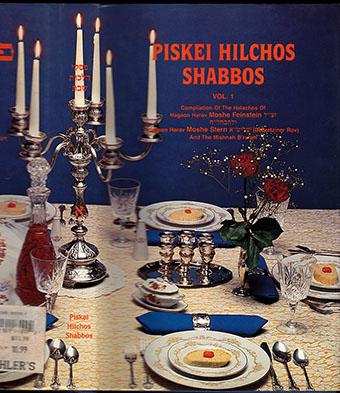 Piskei Hilchos Shabbos