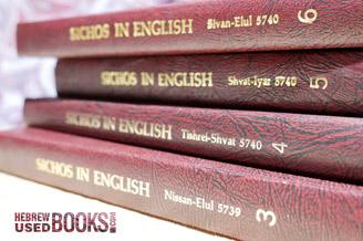 Sichos in English