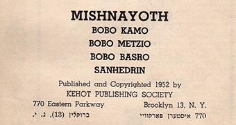Mishnayoth Bobo Kamo, Metzio, Basro, Sanhedrin