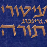 Iturei Torah by A. Y. Greenberg