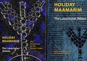 Holiday Maamarim