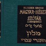 Magyar Heber Szotar by E. Grosz