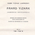 Pahad Yizhak Vol.2 by Rabbi Lampronti