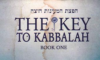 Key to Kabbalah