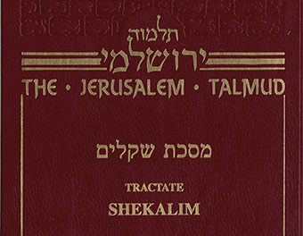 Shekalim Yerushalmi