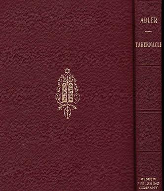 Tabernacles , ahzor