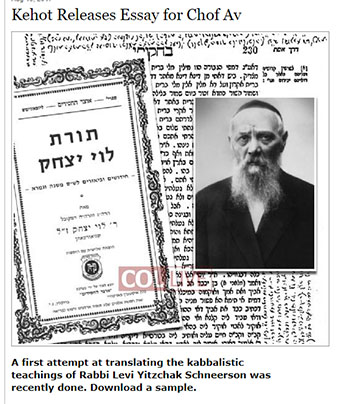 Levi Yitzchak Schneerson