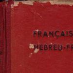 Dictionnaire De Poche Francais-Hebreu