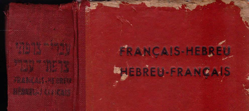 Francais Heubreu