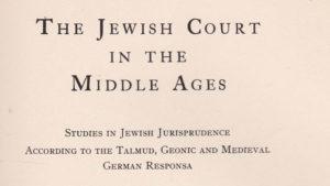 The Jewish Court