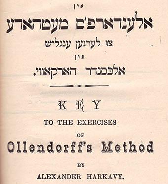 Yiddish English Grammar
