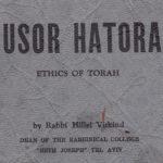 Sefer Musar Hatora <br/>by Rabbi Hillel Witkind