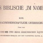 Julius Boehmer Das Biblische Im Namen
