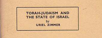 Uriel Zimmer