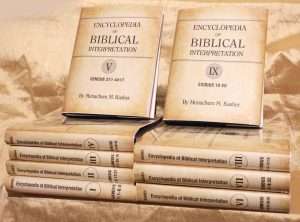 Kasher_Encyclopedia of Biblical Interpretation