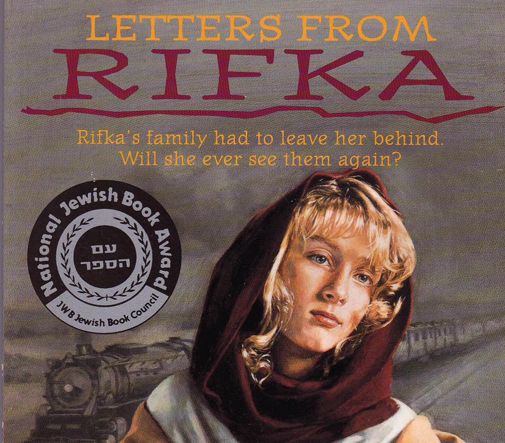 letters from rifka lovely letters from rifka cover letter examples 13196